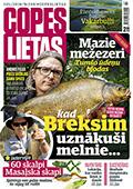 Žurnāls COPES LIETAS #7