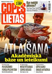 Žurnāls COPES LIETAS #5